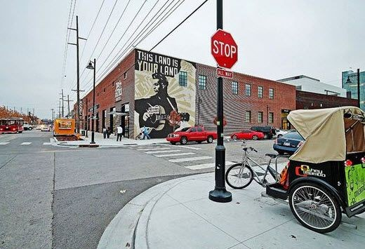 street view of the Woody Guthrie center. Click to view the photo gallery.